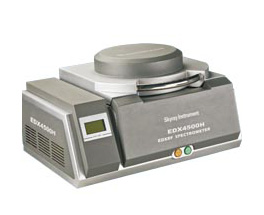 能量色散X荧光光谱仪