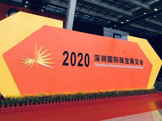 天瑞仪器:2020深圳国际珠宝展完美收官 明年我们再相见