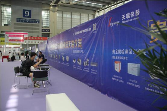 2020深圳国际珠宝展
